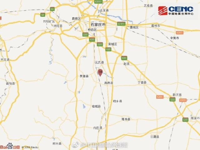 河北元氏县地震 震级几级 有没有伤亡情况