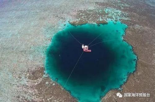 三沙神秘海洋蓝洞  传说为南海之眼 真是太美啦