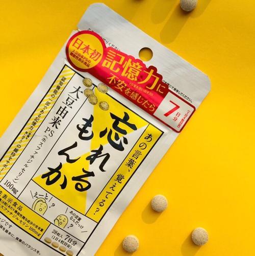 日本恢复记忆药 真的这么神奇吗 详情介绍