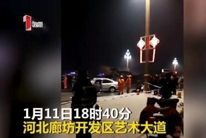 河北廊坊交通事故 事故发生的原因是什么 详情介绍