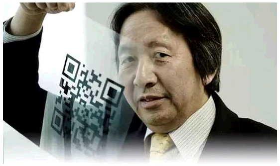 日本二维码使用费 每人1分钱 详情介绍