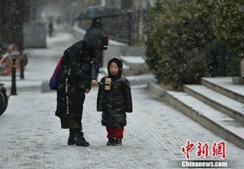 北京结冰黄色预警 北京大部地区出现降雪 详情介绍