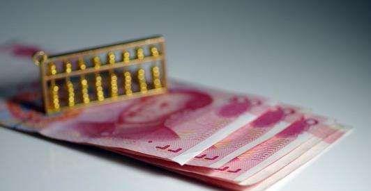 缅甸用人民币结算 官方宣布增加人民币和日元为官方结算货币 详情介绍