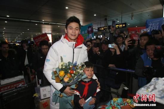 孙杨400自夺冠 创世界最好成绩 详情介绍
