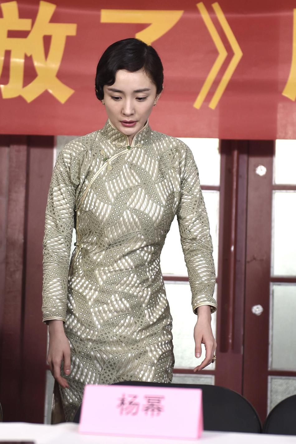 杨幂《解放了》旗袍造型曝光 演技获李少红称赞