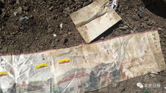 坠机现场遗物挖出 这几个物件令人泪目  详情介绍