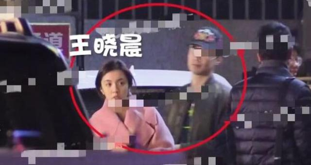 王晓晨恋情疑曝光 绯闻男友竟是他  详情介绍