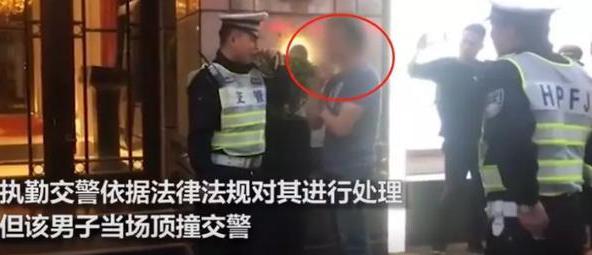 交警教育日本男子 这不是100年前,向中国法律道歉!