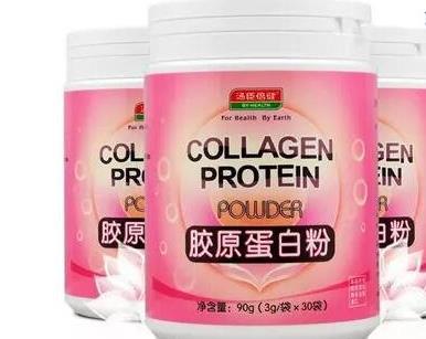 胶原蛋白排行榜10强 胶原蛋白哪个牌子好