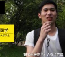 深圳研究生被退学 这是怎么回事 是什么原因被退学?