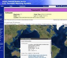 新不列颠岛地震 7.6级地震 震源深度30千米