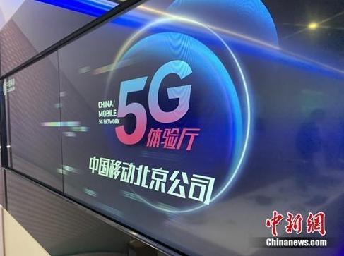 5G商用牌照将发布 具体发布时间 详情介绍