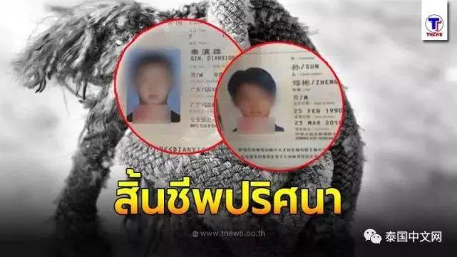 男子泰国酒店身亡  这是怎么回事 详情始末
